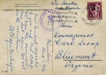 Munich-Seltenyhorst Card-back